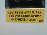 Dvc00049