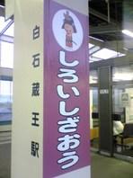 Dvc00372