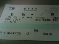 Dvc00073