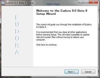 Eudora80b9setup