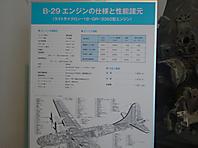 Sn3d0041