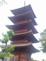 Pap_0038
