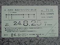 Sn3d0962