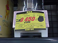 Sn3d0337