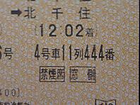 Sn3d0369