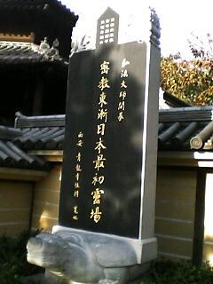 f:id:HAYASHIDA:20061116151924j:image:h200