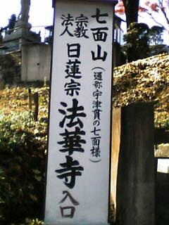 f:id:HAYASHIDA:20061210113404j:image:h200