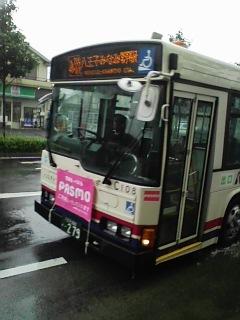 f:id:zanjitsu3:20070930115355j:image:right:h200