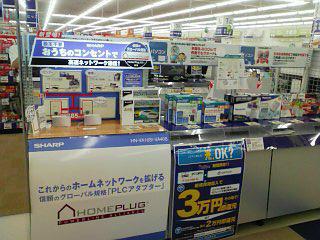 f:id:zanjitsu3:20071007235737j:image:w200