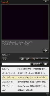 f:id:zanjitsu3:20080412172510j:image:h200