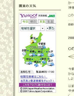f:id:zanjitsu3:20080502200015j:image:h200