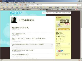 f:id:zanjitsu3:20090823192238j:image:w200