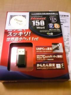 f:id:zanjitsu3:20090823204700j:image:h200