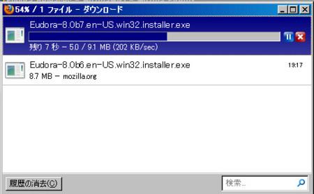 f:id:zanjitsu3:20090913205351j:image:w200