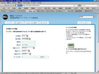 f:id:zanjitsu3:20091025174644j:image:w200