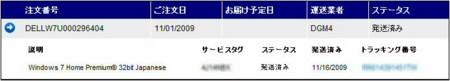 f:id:zanjitsu3:20091117201717j:image