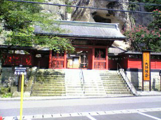 f:id:zenjitsu2:20090818081356j:image:w200